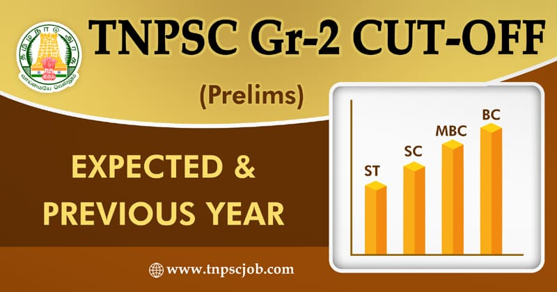 TNPSC Group 2 Cut Off Marks 2020
