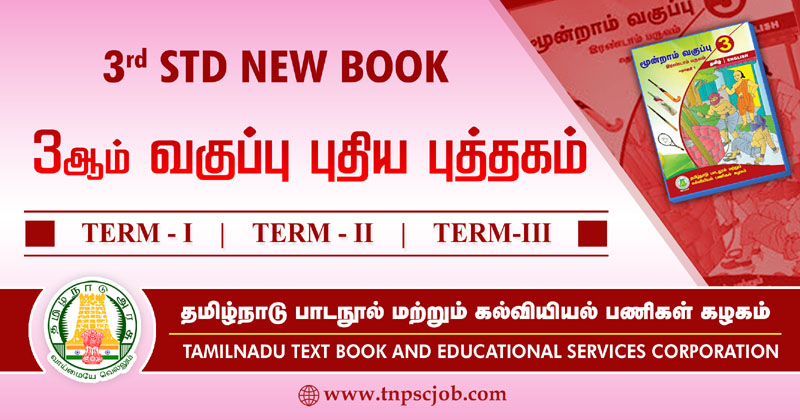 Tamilnadu State Board 3rd Std Samacheer Books in Tamil