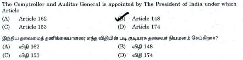The Comptroller and Auditor General is appointed by The President of India under which Article