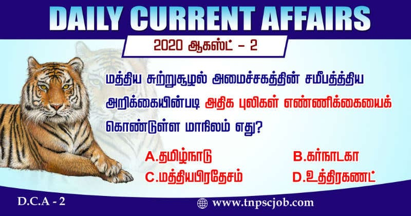 TNPSC Current Affairs in Tamil 2nd August 2020