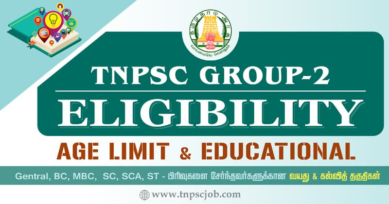 TNPSC Group 2 Eligibility Details 2020 - Age Limit and Educational Qualification