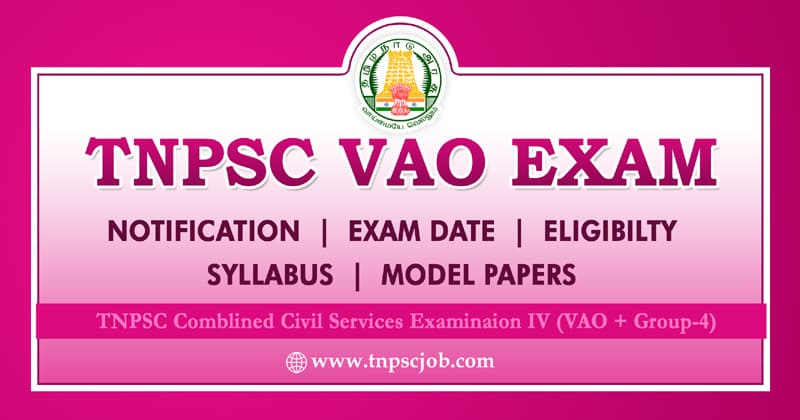 TNPSC VAO Exam Notification 2020