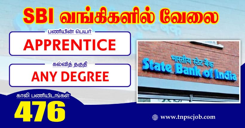 SBI Apprentice Job in Tamil Nadu