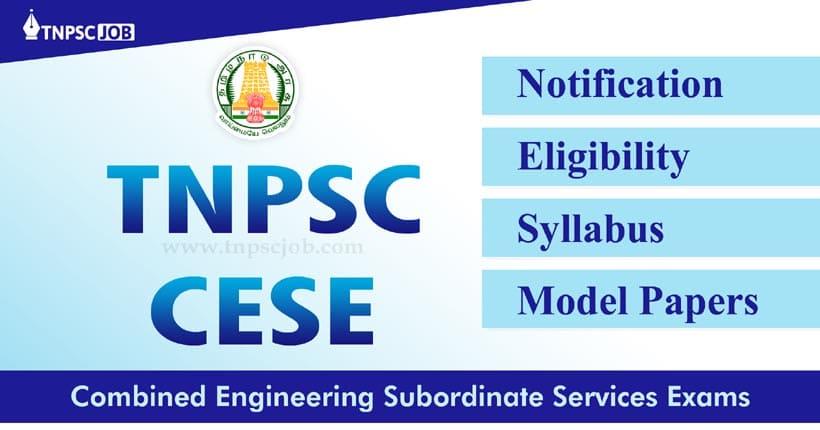 TNPSC Combined Engineering Services Examination 2021