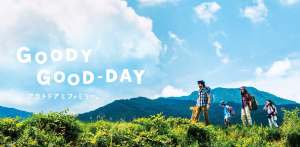 2014 Columbia GOODY GOOD-DAY / Tokyo Advertising
