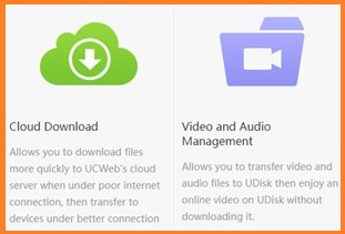 features-uc-browser-mini