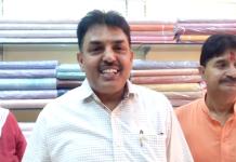 जिलाध्यक्ष गोपाल शर्मा