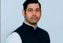 Vikas chaudhary File Photo