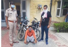 Crime Branch 56 arrested one accused along with 2 stolen motorcycles.