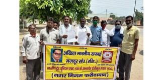General secretary of akhil bhartiy Safai Mazdoor Sangh accuses corporation leaders of indecency
