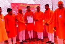 Executive expansion in the meeting of akhil bharat hindu mahasabha