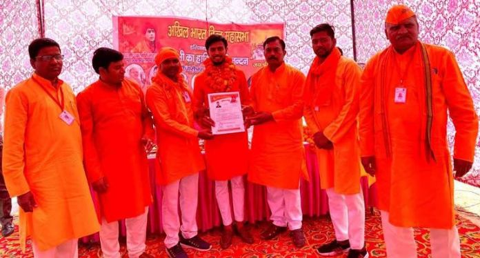 Executive expansion in the meeting of akhil bharat hindu mahasabha