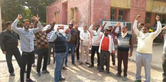 Haryana State Electricity Board Workers Union morally supports nationwide strike