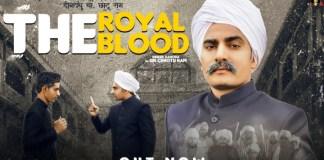 Haryanvi song 'The Royal Blood' released on Sir Chhotu Ram's birthday