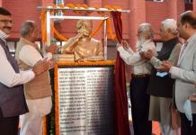 Statue of Jagdish Chandra Bose unveiled at Jc Bose University