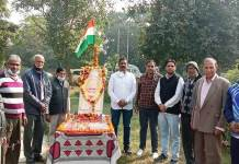 Lodhi Rajput Jan Kalyan Samiti celebrated the 126th birth anniversary of Brahmanand
