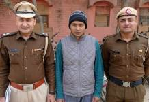 You will get a job in the police, it will cost five lakh!