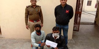 In the case of snatching purse from a woman, 2 accused were arrested by the Crime Branch 48 team