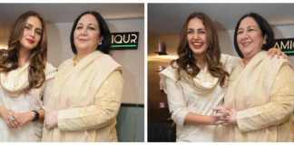 Huma Qureshi relaunches her mother's salon 'Amikur' in Delhi