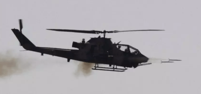 Ekiti 2018: 'Mystery helicopter' departs Govt house