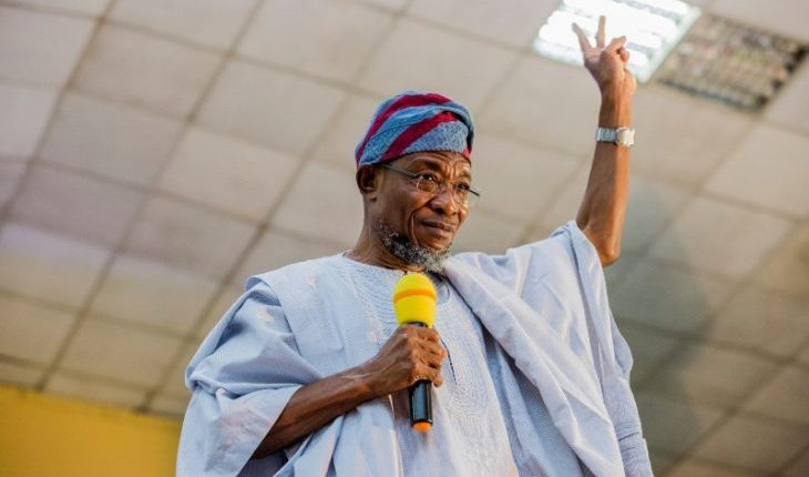I have no Bank account - Aregbesola