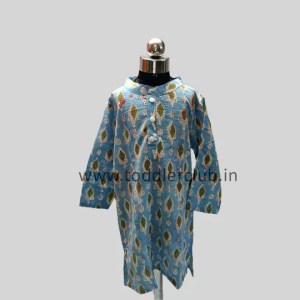 Kids Skyblue | offwhite kurta payjama set
