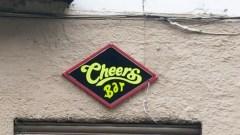 cheers-bar