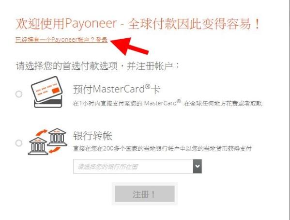 wv-payouts.payoneer.com-3