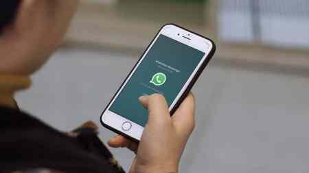 Así funciona la polémica nueva actualización de WhatsApp