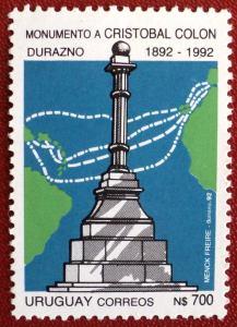 Estampilla del Monumento a Cristóbal Colón
