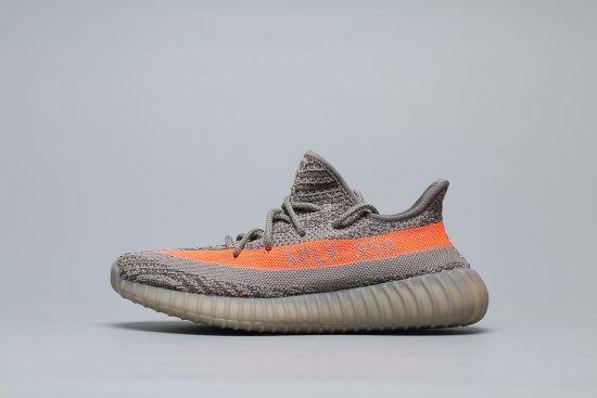 Adidas Yeezy Boost 350 v2 Grises