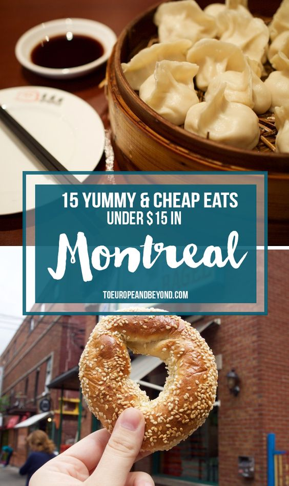 My favorite cheap eats in Montreal under $15 per person - from Indian to Vietnamese, to, of course, poutine, there's something for every palate.