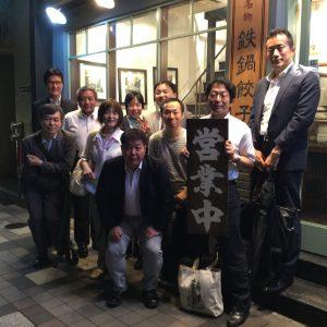 東京販売士協会/HP活性化委員会/懇親会(ノミュニケーション)