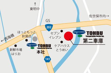 第2車庫地図