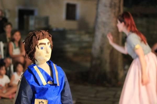 Θεατρική παράσταση «Η πριγκίπισσα και το μπιζέλι»