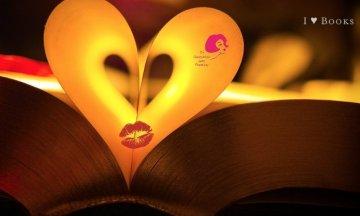 Αγάπη για το βιβλίο είναι…