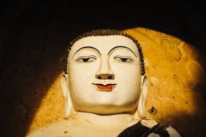 Podoba Bude, Bagan, Mjanmar