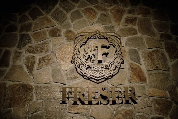 Vinarstvo Frešer, Ritoznoj