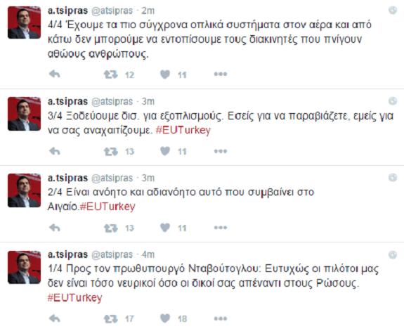 tsipras-tweet-tourkia