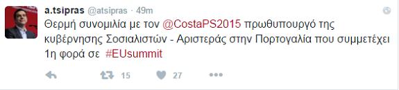 tsipras-tweet-vruxelles