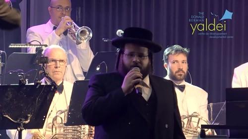 דודי קאליש ומקהלת זמרה - שושנת יעקב