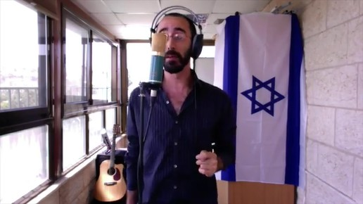ירחמיאל זיגלר - עמך עמי