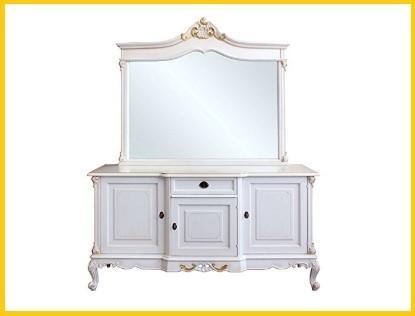 Mobili ingresso moderni · mobili per ingresso classici · mobili ingresso economici. Mobile Ingresso Classico Con Specchio Dove Comprare Armadi Online