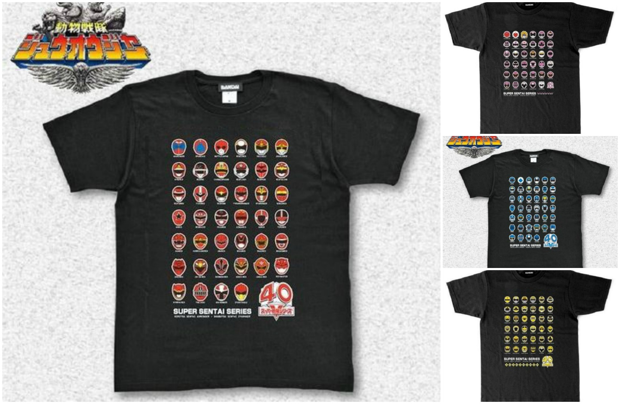40th Anniversary Hero Shirts Now Available in Larger Sizes