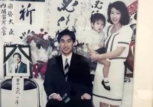 岸田裕子夫人】若い頃の超美人な画像!実家は金持ちで社長令嬢!|Oasis Log
