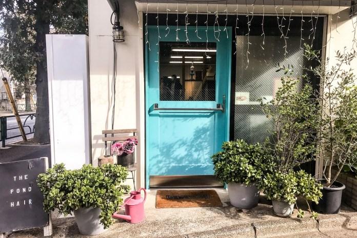 The Pond Hair Tokyo Salon in Nakameguro