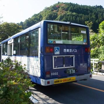 武蔵五日市駅前 檜原村行きバス