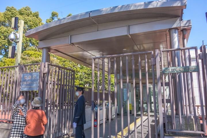 国会議事堂 参観通用門