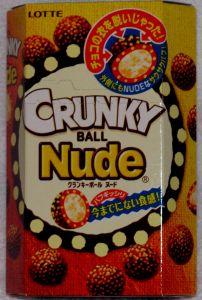 Strange Snacks