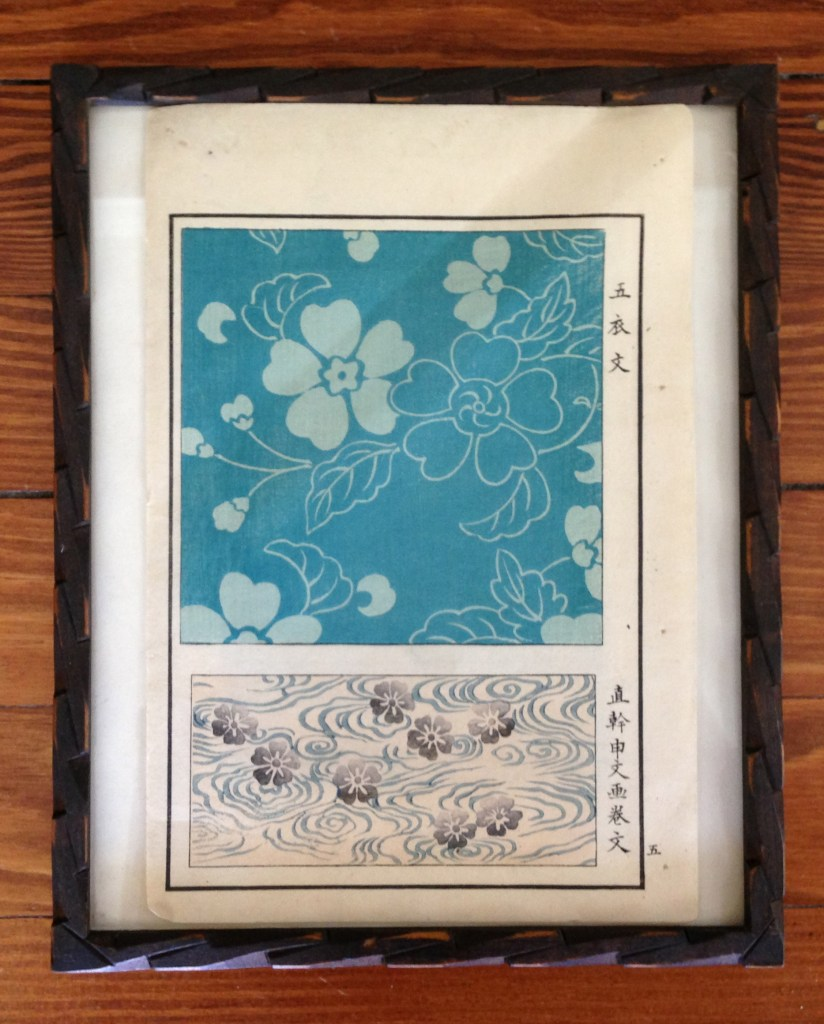 japanese print and frame